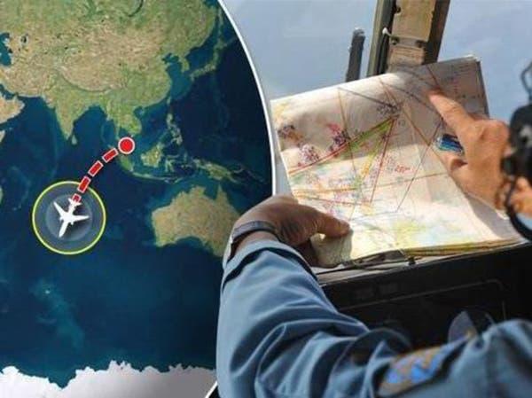 """أحدهم """"تدخل يدوياً"""" وتعمد إخفاء الطائرة الماليزية"""