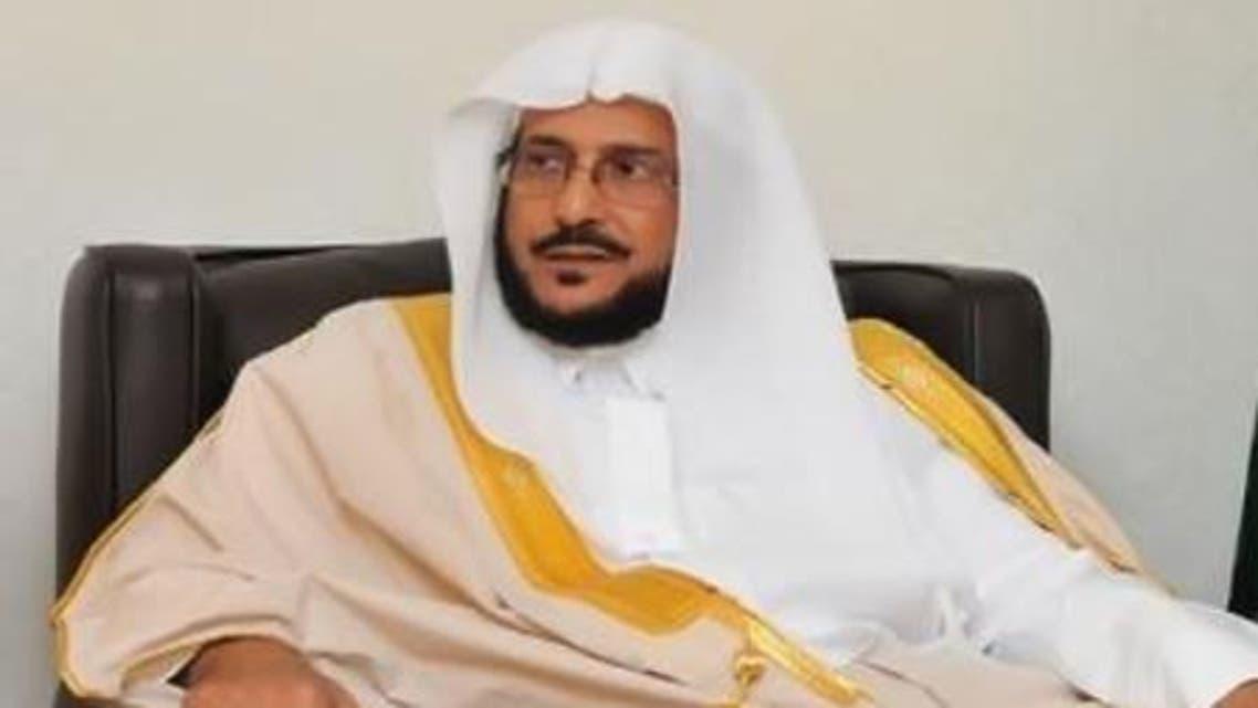 al sheikh