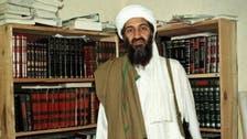 بـ100 رصاصة اختفت صور جثة بن لادن
