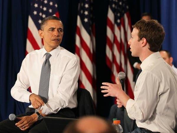 """مدير """"فيسبوك"""" يشتكي لأوباما من التجسس"""