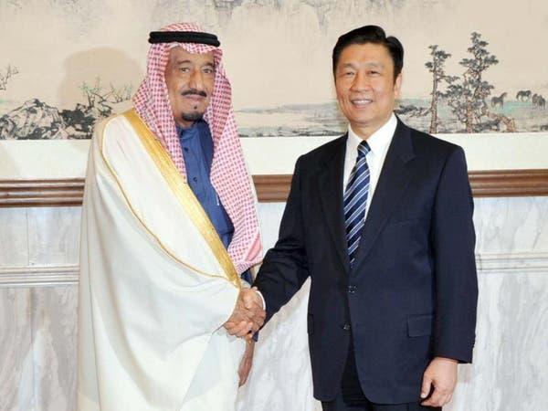 الأمير سلمان: نتحول إلى شراكة استراتيجية مع الصين