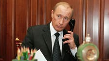روسيا تدعم مصرف دول بريكس لفك عزلتها الاقتصادية