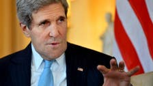 Kerry: Israel insistence on Jewish state declaration a 'mistake'