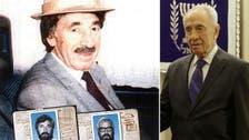 Israel's Peres reveals 'secret talks disguise'