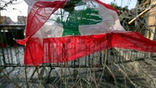 Lebanon to allow citizens to resist Israel