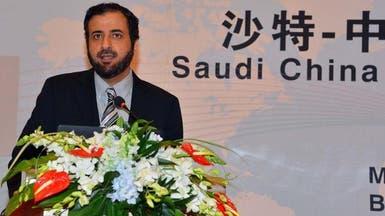 انطلاق منتدى الأعمال السعودي الصيني بمشاركة واسعة