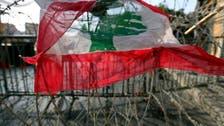 حزب اللہ صدر کے چناؤ میں ایک بار پھر رکاوٹ بن گئی