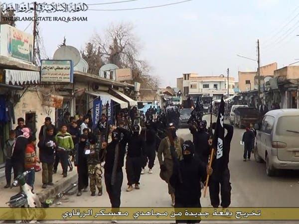 """بالصور.. """"داعش"""" يخرج أول دفعة """"مقاتلين"""" في الرقة"""