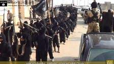 10 برطانوی خواتین شامی فوج کے خلاف جہاد میں شریک