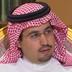 زياد آل الشيخ