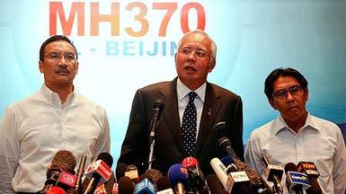 ماليزيا: عمل متعمد يقف وراء اختفاء الطائرة