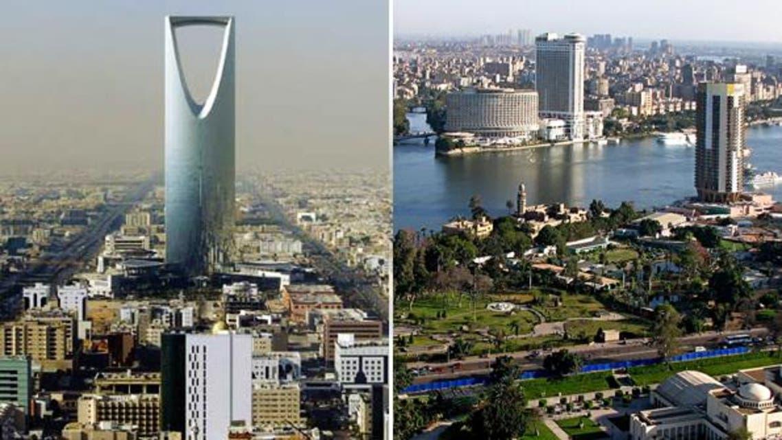 القاهرة الرياض مصر السعودية