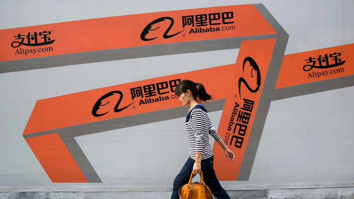 The Hangzhou, China-based Alibaba had previously abandoned plans for an IPO in Hong Kong. (File photo: Reuters)