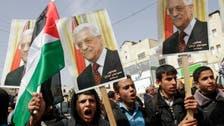 حماس تفرق مسيرة دعم لعباس في غزة عشية زيارته لواشنطن