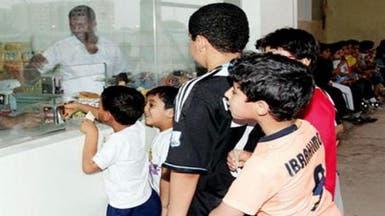 مطالب بحظر وجبات مدرسية تزيد من الإصابة بالسكري