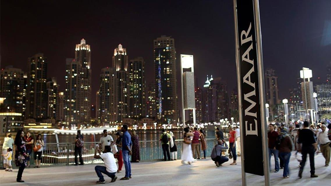 شعار شركة اعمار في مرسى دبي