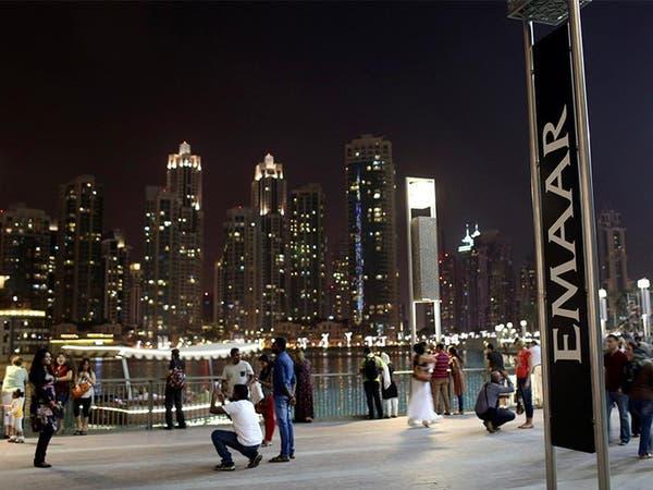 441 مليون درهم قيمة تصرفات العقارات في دبي اليوم