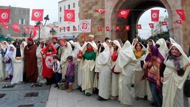 التونسيون يدافعون عن هويتهم باللباس التقليدي