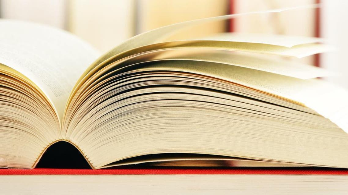 Organizers at the Riyadh International Book Fair confiscated 'more than 10,000 copies of 420 books', Okaz daily reported. (File photo: Shutterstock)