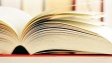 Saudi bans books at fair in wide-ranging crackdown