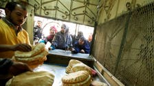 Report: Egypt says food subsidy bill to be $4.31bn