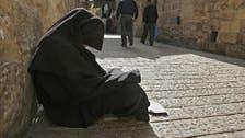 100-year-old Saudi beggar dies leaving million-dollar fortune