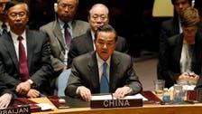 China urges restraint on Ukraine after U.N. resolution veto