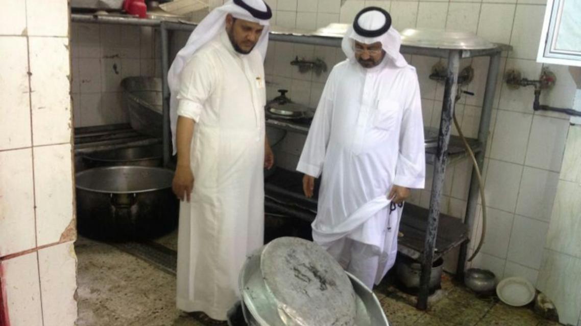 حملات الرقابية ع محال في مكة