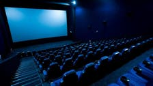 Man dies after dropping his phone and getting his head stuck under cinema seats