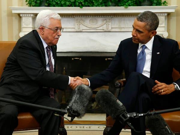 """أوباما يدعو عباس لـ""""المجازفة"""" من أجل السلام"""