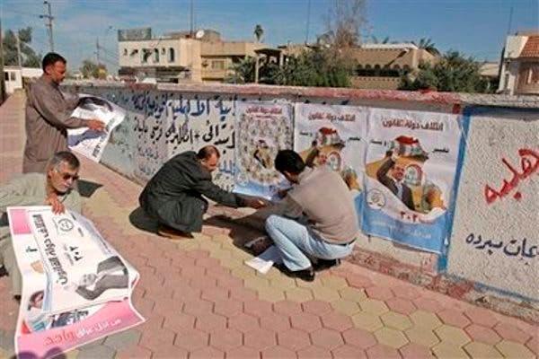 الانتخابات في العراق