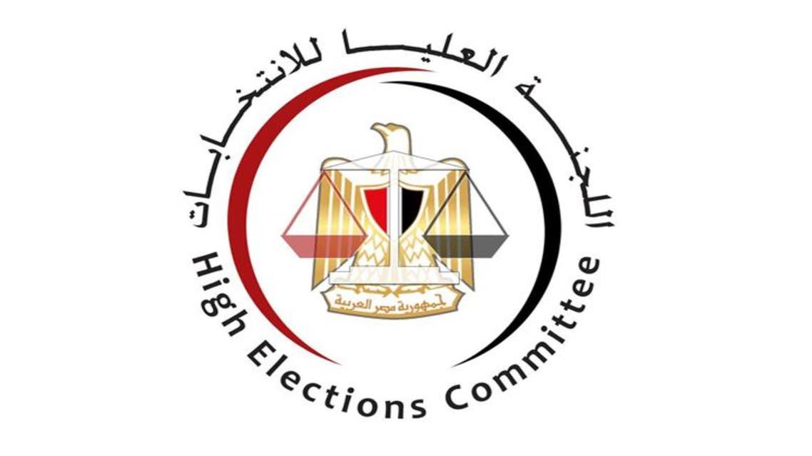 اللجنة العليا للانتخابات مصر