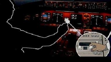 """بعد عبارة """"تصبحون على خير"""" اختفت الطائرة الماليزية"""