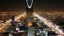 93.57 ألف ريال نصيب السعودي من الناتج المحلي في 2013