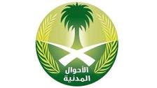 پچاس ممنوعہ ناموں کی فہرست جاری نہیں کی: وزارت داخلہ
