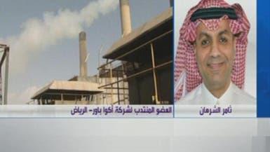 """""""أكوا باور"""" السعودية: لم نحدد بنكاً لترتيب الاكتتاب"""