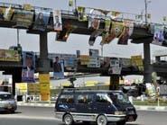 ضوابط جديدة للدعاية الانتخابية في العراق
