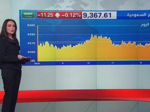 مؤشر سوق السعودية يبطئ مساعيه لاختراق 9400 نقطة
