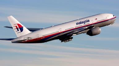 """طيار """"الماليزية"""" هبط بها 30,000 قدم ليتجنب الرادار"""