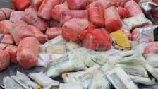 Saudi, UAE agents bust heroin network: ministry