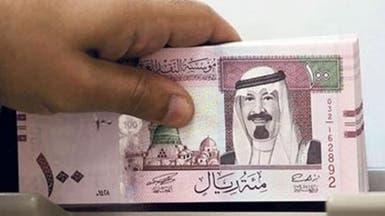 ارتفاع إقراض البنوك السعودية إلى 1.22 تريليون ريال