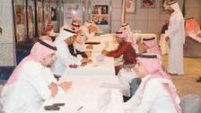 395 وظيفة للسعوديين بـ12 شركة والمقابلات غداً