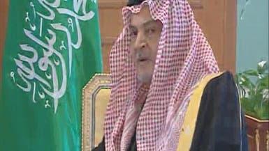 سعود الفيصل إلى موسكو للقاء بوتين ولافروف