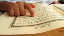 أمير المدينة يكرم 115حافظاً لكتاب الله