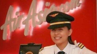 ظهور ابنة الطيار الماليزي وصديقة مساعده المشبوه