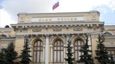 روسيا تضيف 37 طناً لاحتياطياتها من الذهب خلال سبتمبر