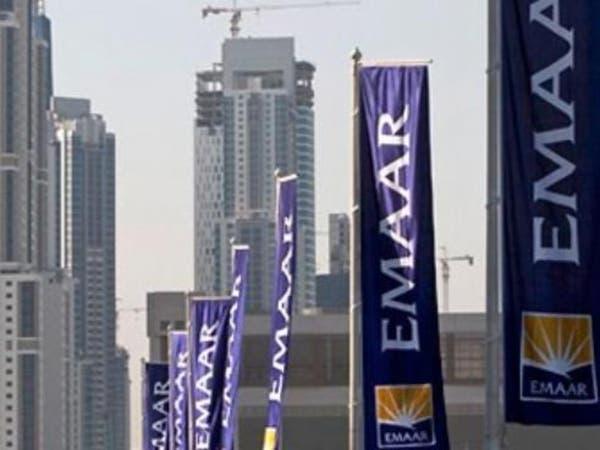 """إدراج """"إعمار مولز"""" سيكون في سوق دبي المالي"""