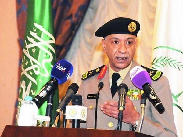 السعودية: القبض على إرهابيين حرقوا سيارة دبلوماسية