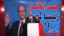 مرشح للرئاسة المصرية يتعهد بإنهاء العنوسة والطلاق