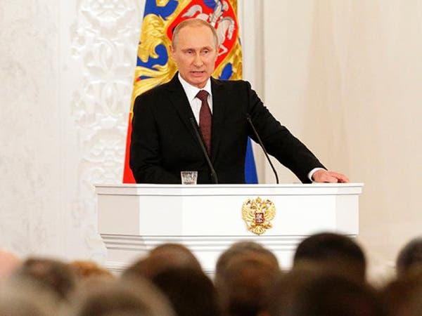 بوتين: القرم إقليماً روسياً من اليوم